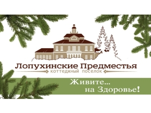 Недвижимость в ленинградской области